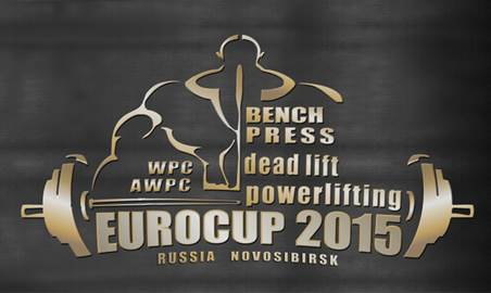 http://www.wpc-nsk.ru/images/stories/eurocup2015.jpg